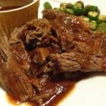 oven-braised-beef-brisket-au-jus-600x444-70759
